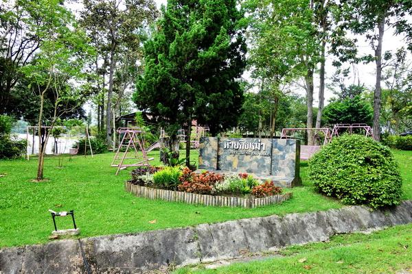 huay tung tao lake, attractions in chiang mai