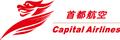 Beijing Capital Airlines