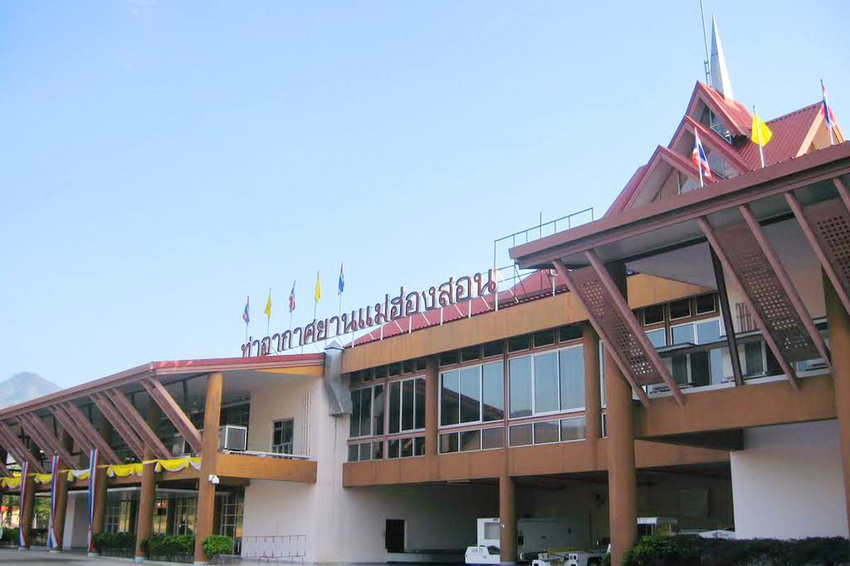 Mae Hong Son Air Port