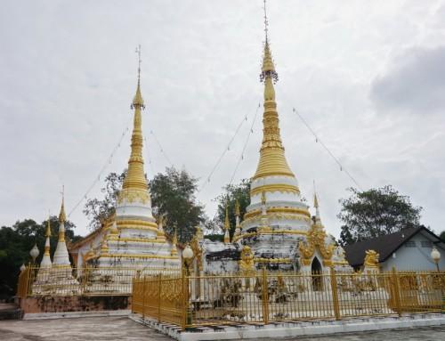 Wat Phrathat Chom Tong