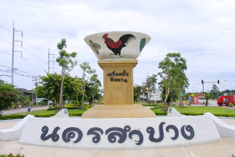 sights in lampang, attractions in lampang