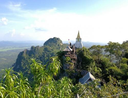 Wat Phra Bat Phu Pha Daeng
