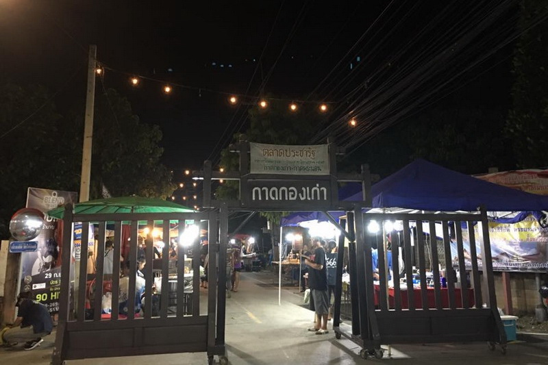 attractions in the north of thailand, attractions in phrae, phrae attractions, kad kong kao, kad kong kao walking street, phare night market, phare walking street, kad kong kao market, kad kong kao night market