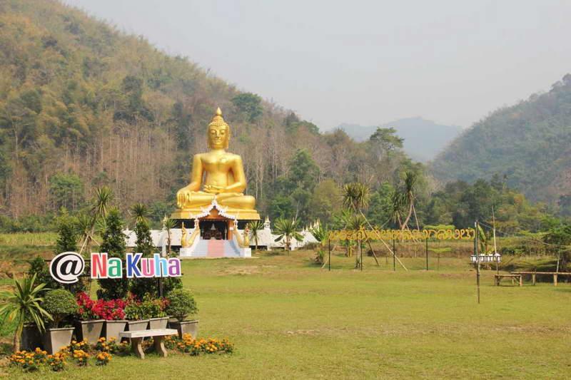 Wat Na Kuha, Wat Na Khu Ha
