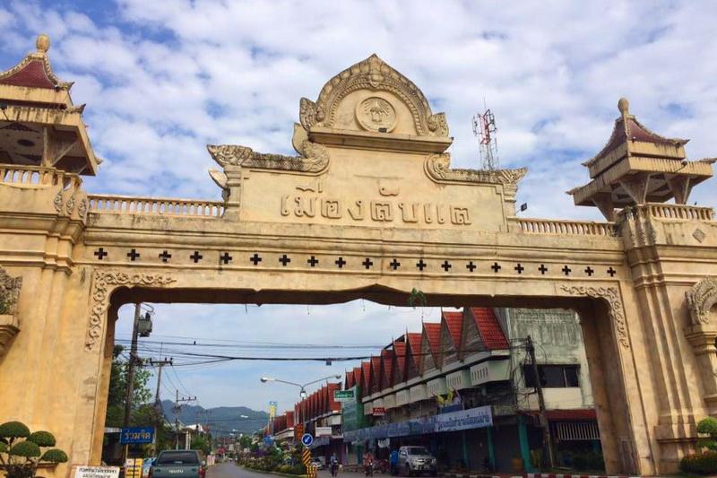 uttaradit travel, uttaradit travel guide, uttaradit, uttaradit province, uttaradit thailand
