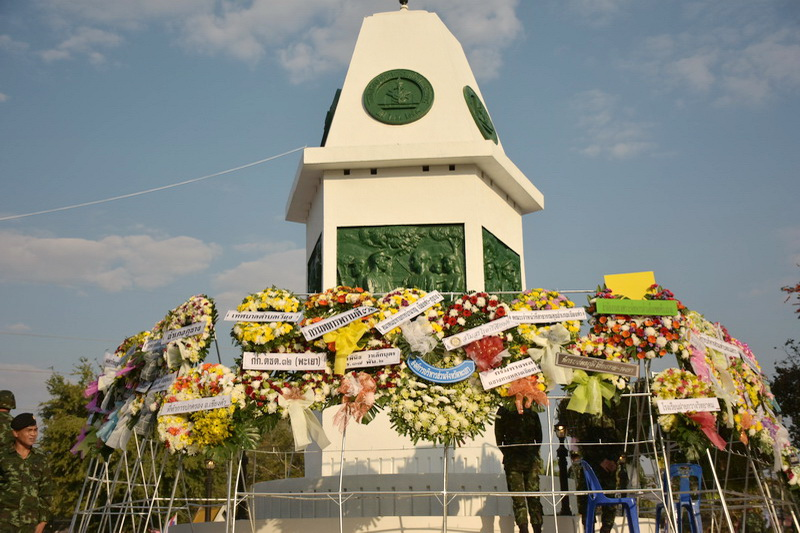 The Monument of War Heroes